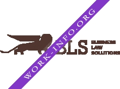 Business Law Solutions (BLS) Логотип(logo)