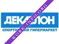 Декатлон (Decathlon) Логотип(logo)
